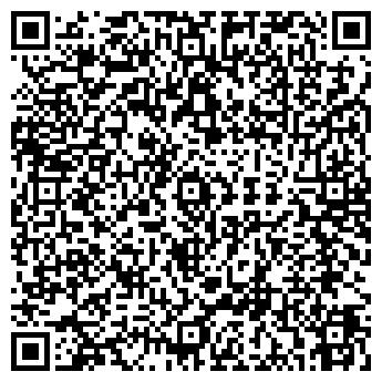 QR-код с контактной информацией организации ОРЕЛСТРОЙИНДУСТРИЯ ПО