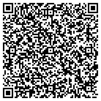 QR-код с контактной информацией организации САЛОН-ЛЮКС, ООО