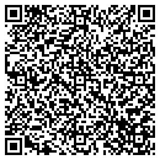 QR-код с контактной информацией организации ТРИЛЛ, ООО