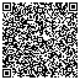 QR-код с контактной информацией организации ПЕНОБЕТОН, ЗАО