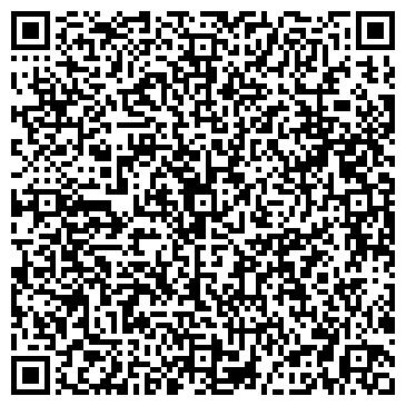 QR-код с контактной информацией организации ЦЕНТР ДЕКОРАТИВНОГО БЕТОНА, ООО