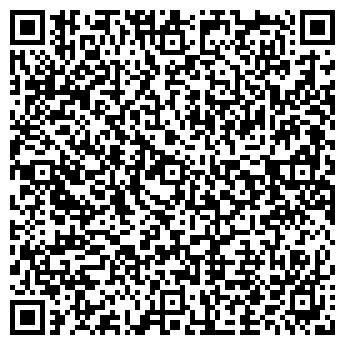 QR-код с контактной информацией организации СТРОЙЛЕСОМАТЕРИАЛЫ, ООО