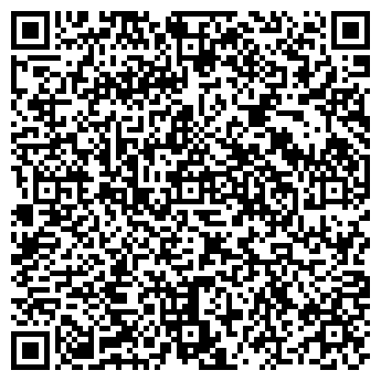 QR-код с контактной информацией организации РИА ПОРТАЛ ТОО