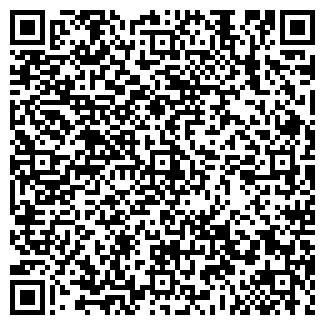 QR-код с контактной информацией организации ВАДРУС, ООО