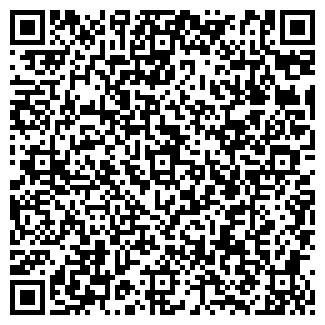 QR-код с контактной информацией организации ГРИФЕЛЬ