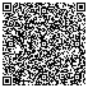QR-код с контактной информацией организации ХИМСНАБСЕРВИС, ООО