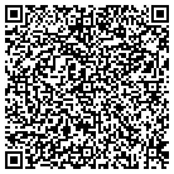QR-код с контактной информацией организации ИНТЕРРОСМЕТАЛЛ ТПК, ООО
