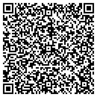 QR-код с контактной информацией организации СЛАВСТАЛЬ, ООО