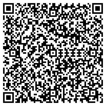 QR-код с контактной информацией организации СТАЛЬ-МЕТИЗ ТД, ООО