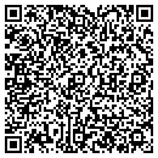 QR-код с контактной информацией организации ТЕХПОСТАВКА, ЗАО