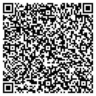 QR-код с контактной информацией организации БАЗА № 1