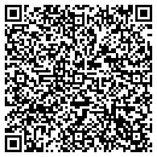 QR-код с контактной информацией организации БАЗА ПМК-3