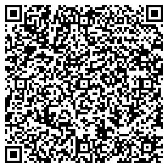 QR-код с контактной информацией организации ОРЕЛАВТОДОР УПТК БАЗА