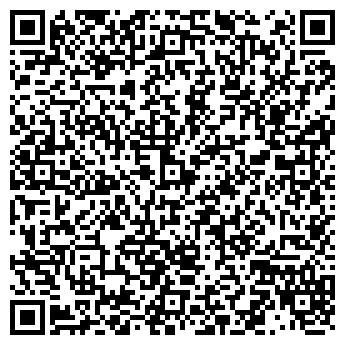 QR-код с контактной информацией организации ОРЕЛАГРОПРОМДОРСНАБ КП БАЗА