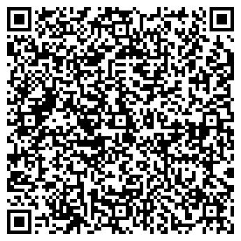 QR-код с контактной информацией организации ОРЕЛАГРОПРОМЭНЕРГО АО БАЗА