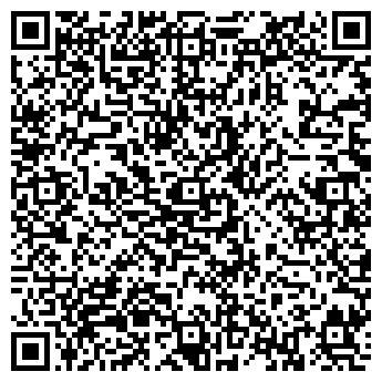 QR-код с контактной информацией организации РОСГИДРОМАШ БАЗА