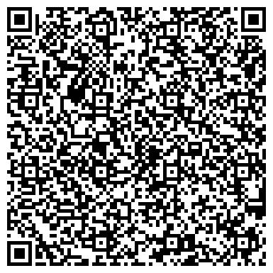 QR-код с контактной информацией организации БЮРО ПРОПАГАНДЫ ХУДОЖЕСТВЕННОЙ ЛИТЕРАТУРЫ СОЮЗА ПИСАТЕЛЕЙ РФ
