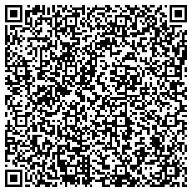 QR-код с контактной информацией организации ВСЕРОССИЙСКОЕ ОБЩЕСТВО ОХРАНЫ ПАМЯТНИКОВ ИСТОРИИ И КУЛЬТУРЫ