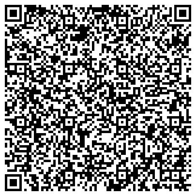 QR-код с контактной информацией организации УПРАВЛЕНИЕ СУДЕБНОГО ДЕПАРТАМЕНТА ПРИ ВЕРХОВНОМ СУДЕ РФ В ОРЛОВСКОЙ ОБЛАСТИ