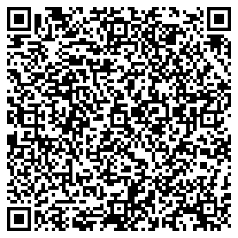 QR-код с контактной информацией организации РОСА ТОО