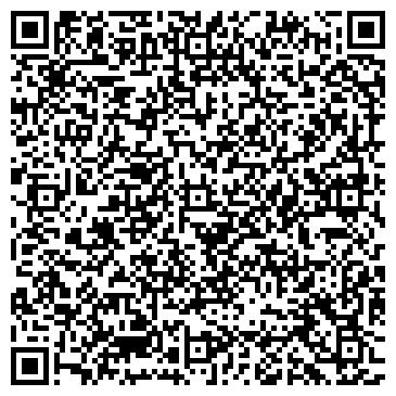 QR-код с контактной информацией организации ОРЕЛДОРСТРОЙ ТРЕСТ АВТОБАЗА № 9