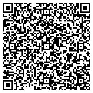 QR-код с контактной информацией организации ТЦ Аэлита