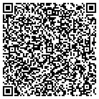 QR-код с контактной информацией организации № 1795 АВТОКОЛОННА