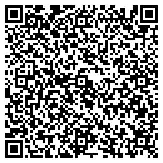 QR-код с контактной информацией организации ОРЕЛАГРОТЭО ОА