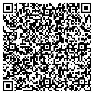 QR-код с контактной информацией организации ПРОМАВТОТРАНС, ЗАО
