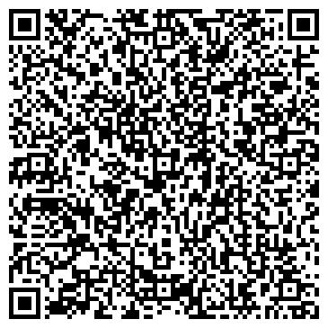 QR-код с контактной информацией организации БАЙКАЛАВТОКУРСК ТРАНСПОРТНАЯ КОМПАНИЯ