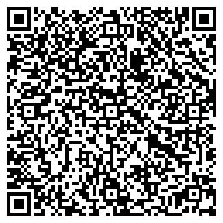 QR-код с контактной информацией организации ЗВЯГИНКИ КОЛХОЗ