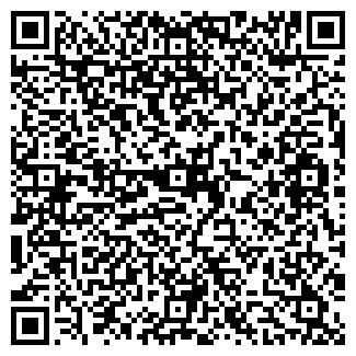 QR-код с контактной информацией организации ПТИЦЕВОД ТОО
