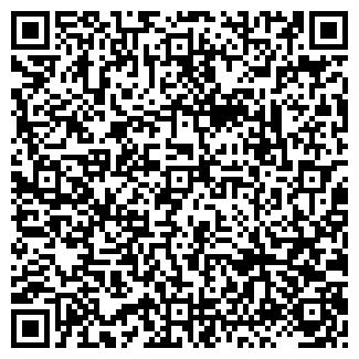 QR-код с контактной информацией организации СПТУ № 10