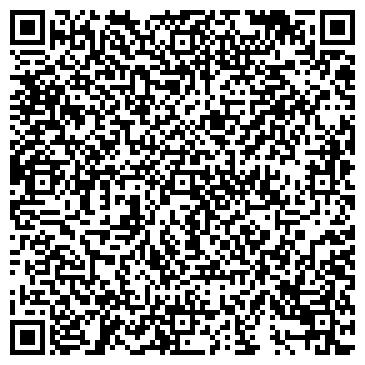 QR-код с контактной информацией организации МЕЖРЕГИОНАЛЬНОЕ ХРАНИЛИЩЕ № 5 ЦХ ЦБ РФ