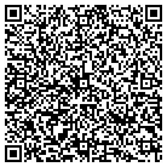 QR-код с контактной информацией организации ОГНИ МОСКВЫ КБ, ООО