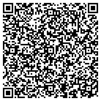QR-код с контактной информацией организации ЗОЛОТОЙ ДОЖДЬ КОМПАНИЯ