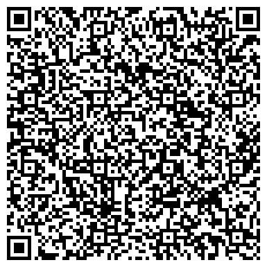 QR-код с контактной информацией организации ОРЕЛАГРОПРОМСНАБ БАЗА ПО МАТЕРИАЛЬНО-ТЕХНИЧЕСКОМУ СНАБЖЕНИЮ