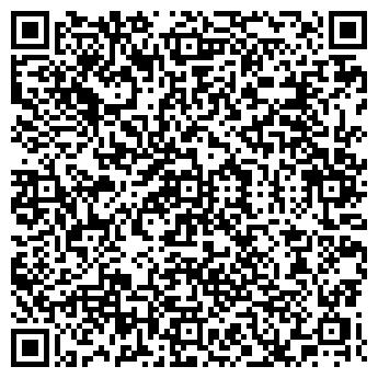 QR-код с контактной информацией организации ОРЕЛ-РЕЕСТР, ОАО