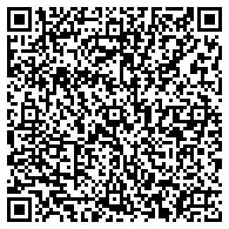 QR-код с контактной информацией организации КРИСТИ ЧОП