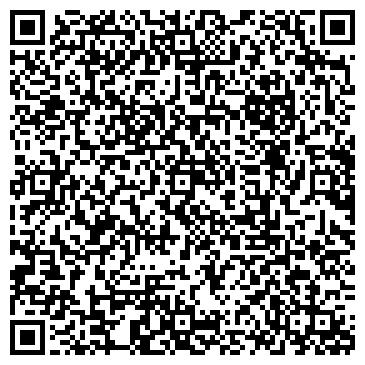 QR-код с контактной информацией организации ПОИСКОВО-СПАСАТЕЛЬНАЯ ОБЛАСТНАЯ СЛУЖБА