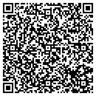QR-код с контактной информацией организации РОБАС, ООО