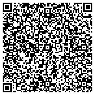 QR-код с контактной информацией организации ЦЕНТРАЛЬНАЯ СПАСАТЕЛЬНАЯ СТАНЦИЯ (ГИМС)