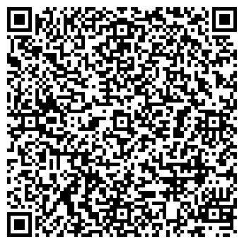 QR-код с контактной информацией организации ЛЕЙЛА МАГАЗИН-САЛОН