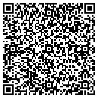 QR-код с контактной информацией организации ИНТЕРСТИЧ