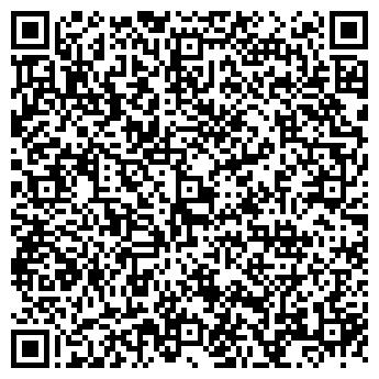 QR-код с контактной информацией организации ТОПЛИВНАЯ ИНСПЕКЦИЯ ОБЛАСТНАЯ
