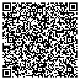 QR-код с контактной информацией организации СКИВЕРС, ООО