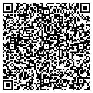 QR-код с контактной информацией организации ЗАО РУБИН-ВЕКТОР