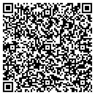 QR-код с контактной информацией организации ОРЕЛХОЛОДМАШ, ОАО