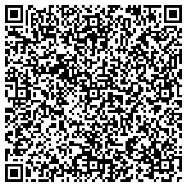 QR-код с контактной информацией организации КВАНТ КОМПАНИЯ ОФИЦИАЛЬНЫЙ ДИЛЕР КОМПАНИИ МВ