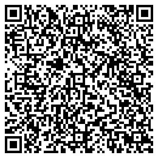 QR-код с контактной информацией организации РЕСУРС-ПЛЮС